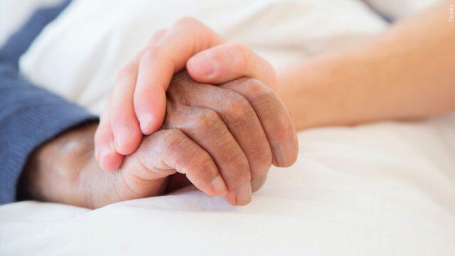 DOJ Says No Probe Into State-run Nursing Homes In New York
